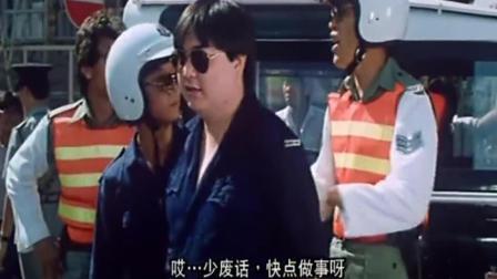 《拖错车》粤语版, 肥猫与大口青号称九龙孖宝, 闯祸多过吃饭