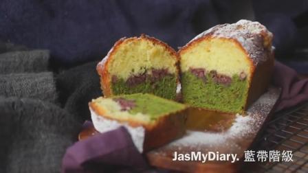 抹茶香草双色磅蛋糕, 双重享受, 抹茶控又要沦陷了