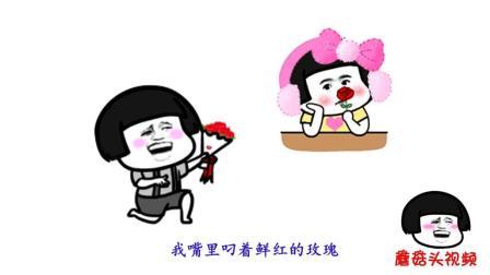 单身的心声, 《远走高飞》被改编成这样, 金志文看到会不会打我?