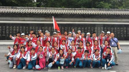 歌唱祖国  我爱你中国  相逢是首歌  朴初中学707班滁州南京研学之旅