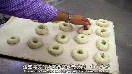 招牌贝果面包的制作工艺