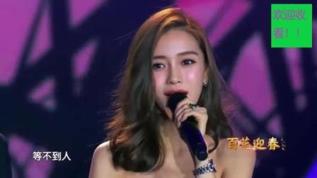 黄晓明、杨颖两口子罕见同台演唱《来日方长》, 还不错