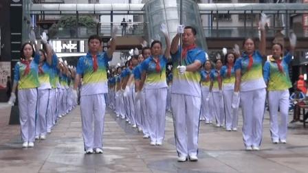 兴茂健身队 青春不倒翁  佳木斯健身操 完整版 六一精彩演绎