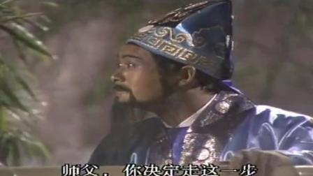 「杨家将」这八仙认识几个? 周润发的吕洞宾最抢眼!