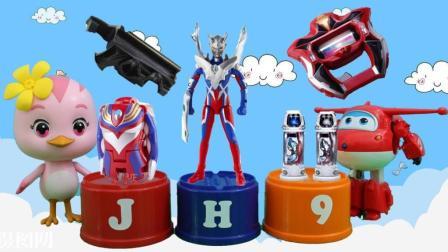 奥特胶囊玩具: 升华器召唤银河奥特曼朵朵超级飞侠叠叠杯找奥特蛋