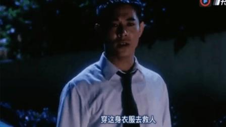 《中南海保镖》李连杰演的保镖把钟丽缇训哭了句句扎心