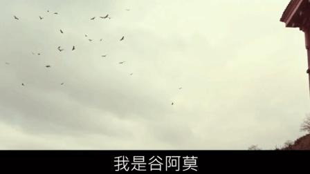 【谷阿莫】5分鐘看完2018大魔王侵犯女主角害她家破人亡的電影《寂静之地》