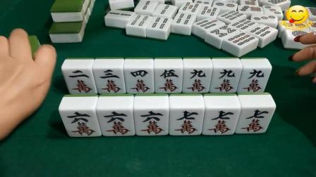 美女教你打麻将: 谁知道这副牌能听多少张牌, 又分别是哪些呢?