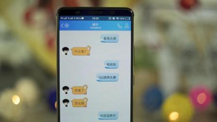这可能是你们最想要的QQ头像, 透明QQ头像来了!