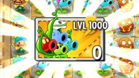植物大战僵尸: 我只需要一个植物就能击杀各种BOSS, 快来学习吧!