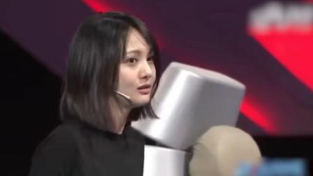 全娱乐早扒点 2018 6月 郑爽节目发火被讽不懂规则?