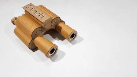 创意手工DIY-用纸板制作儿童望远镜