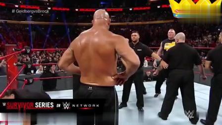 WWE: 布洛克见十几个保安都拦不住战神高柏! 赶紧开溜