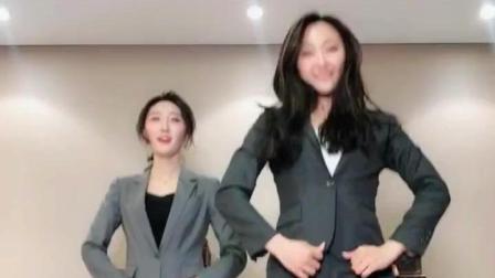 办公室美女跳舞 谁厉害