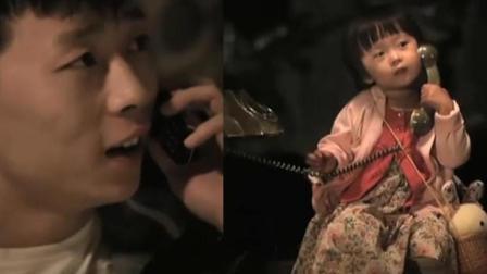 赵雷的民谣歌曲mv中《 南方姑娘》的小女孩好像他女儿, 太可爱了