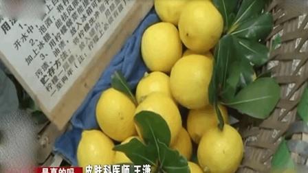 白天喝柠檬水皮肤会变黑 是真的吗?
