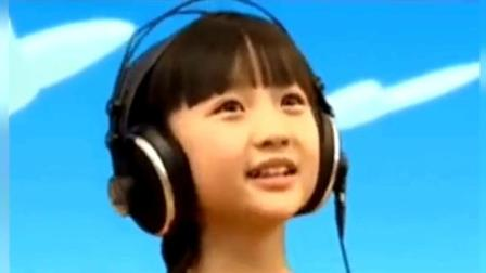 林妙可演唱《黑猫警长》主题曲天籁般的童声, 真好听
