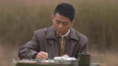 年轻军官最后的绝笔信、七个战友都牺牲了这次该我了, 超感动的士兵