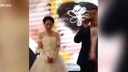 新郎婚礼上唱了一首我们不一样, 让人瞬间尴尬了!