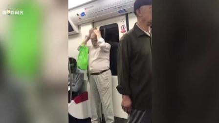 大爷地铁内敷面膜, 看来美不只是女人的权利!