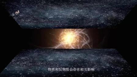 可怕! 宇宙中很可能还存在另一个你? 科学家追测神秘暗物质微中子