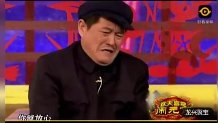 小品王赵本山退出小品舞台, 这小品就成了绝唱了, 看一次笑一次!