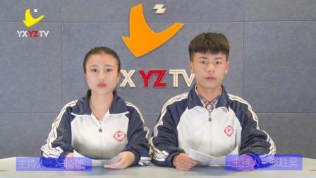 20180603新闻节目完整版