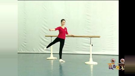 北京舞蹈学院中国舞考级全套教材第十级之08 小踢腿