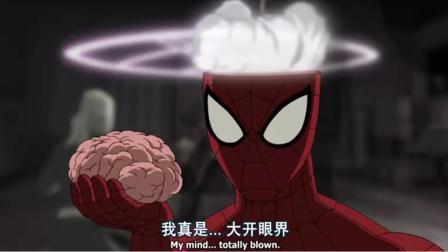 奇异博士施展魔法的样子,居然把蜘蛛侠吓懵逼了,真是没见过世面
