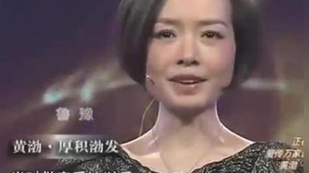 鲁豫: 采访黄渤太累了, 因为他讲话特别逗, 几乎每一句话都是笑点
