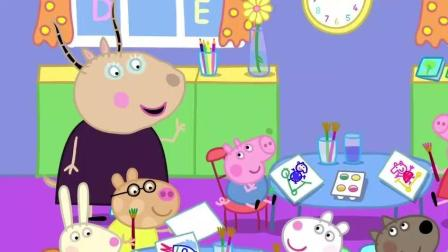 Peppa Pig Series 5 Episode 04 Scooters 加舟英语小猪佩奇第5季英文