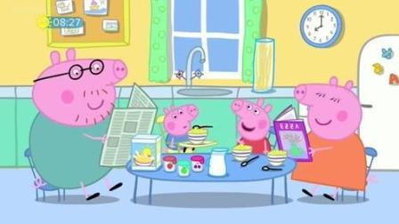 Peppa Pig Series 5 Episode 10 School Project 加舟英语小猪佩奇第5季英文