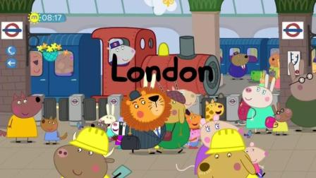 Peppa Pig Series 5 Episode 15 London 加舟英语小猪佩奇第5季英文高清