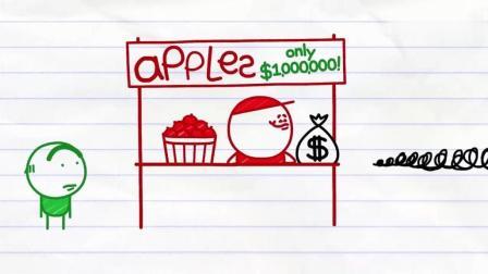 创意搞笑动画 为什么越便宜的苹果没有卖 贵得越卖得很火