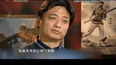 为什么这么多人炮轰崔永元? 你看了这条11年前的视频就知道了!