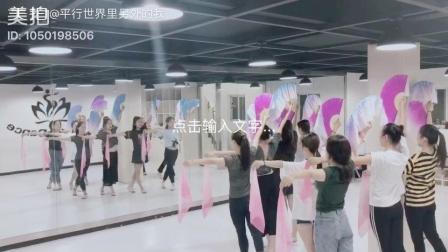 美拍视频: 闺蜜头像#舞蹈#