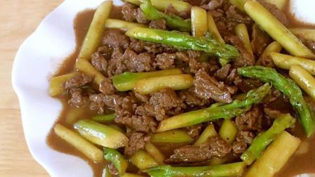 黑椒芦笋炒牛肉, 孩子常吃头脑聪明, 个子长得高, 大人吃提高免疫力