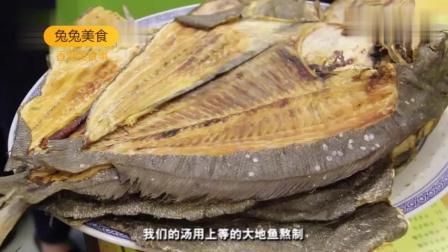 港式云吞面, 香港百年老店一天卖出1000碗, 几代人的舌尖记忆