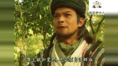 天龙八部 乔峰的十大霸气镜头 绝对的武功盖世!