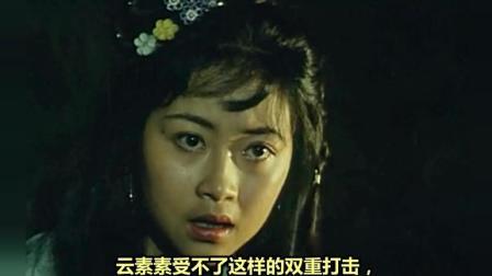 心心说故事3分钟看电影《还剑奇情》1986年国产武侠片 梁羽生小说改编 郑晖