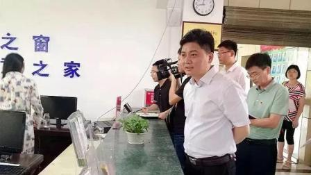 副市长暗访: 便民窗口工作人员戴耳机听歌 询问半天竟爱搭不理