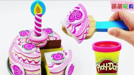 七彩培乐多彩泥魔力变身生日蛋糕? 百变创意新玩法视频教程送给你