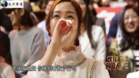 相声新势力卢鑫、玉浩爆笑相声:卢鑫现场征婚,加个微信先聊聊!