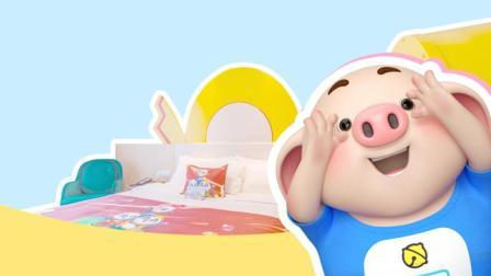 猪小屁带你游长隆, 又好吃又好玩, 心动一夏!