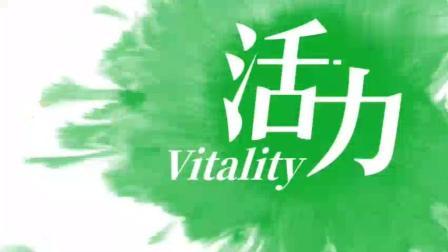 为迎接上合组织青岛峰会, 青岛发布宣传片