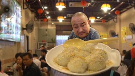 广州旅游必吃小吃街? 100元吃到撑!