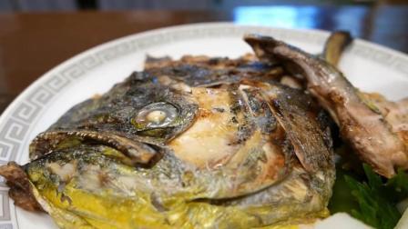 原来鱼头要这样做才好吃, 感觉这么多年的鱼头白吃了!