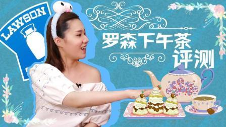 60元吃遍便利店奢华甜品, 豆乳盒子, 牛乳蛋糕, 堪比三星级米其林!
