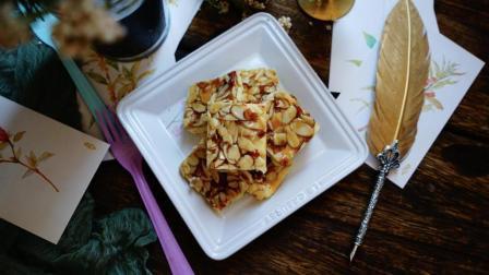 超详细步骤教你制作美妙的法国甜点 法式焦糖杏仁脆饼