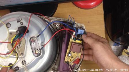 智能电饭煲内部冒烟维修实例、说一说这种电饭煲两个感温探头的作用